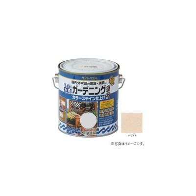 サンデーペイント 水性 ガーデニング塗料 カラーステイン ホワイト 700ml #265268 返品種別B