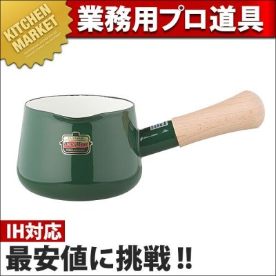 ソリッド 12cm ミルクパン グリーン (N) IH対応