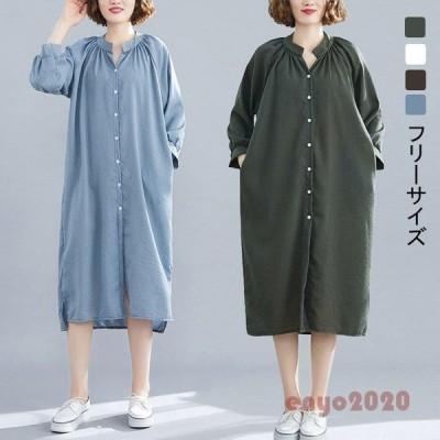 シャツワンピース レディース 40代 秋新作 半袖ワンピース 膝丈 綿 フレアスカート きれいめ 韓国風 20代 30代 50代 体型カバー 大きいサイズ ゆったり