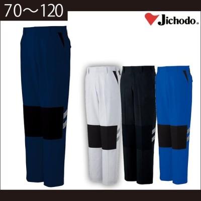 70〜106|自重堂|春夏作業服|ストレッチノータックパンツ 87301