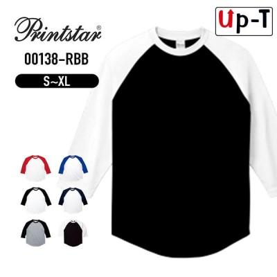 Tシャツ ラグランTシャツ 七分丈 メンズ 00138-RBB PrintStar クルーネック アパレル