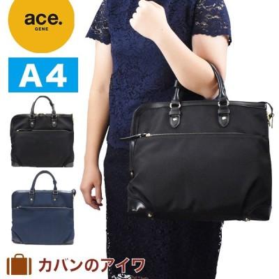 ace.GENE エースジーン エルビーサック ヨコ型 エース ビジネスリュック ビジネスバッグ ビジネスバック リュック リュックサック バックパック バッグ バック