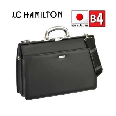 ノベルティプレゼント 黒バッグ ビジネス ダレスバッグ メンズ B4 ビジネスバッグ ダレスバック ビジネスバック ブリーフケース 豊岡製鞄 日本製 口枠 書類 通…