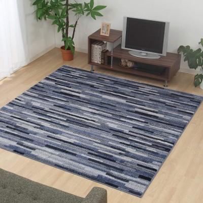 イケヒコ・コーポレーション ラグ ブルー 190×190cm マットーネ 平織 4723179