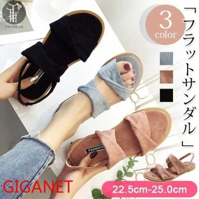 ビーチサンダルフラットサンダルレディース柔らかい素材履きやすいぺたんこ無地韓国ファッション美脚サンダル一部分当日発送