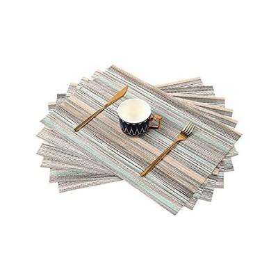 【イチオシ厳選】Place Mats Set of 6 Heat Insulation Stain Resistant Placemats for Dining Ta