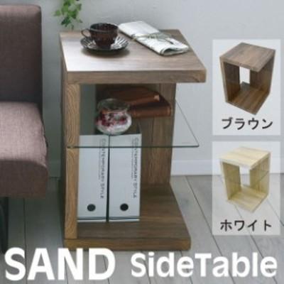 BBファニシング SAND(サンド) サイドテーブル SNST-39 リビングテーブル リビング 机