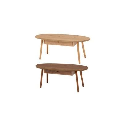 引き出し丸テーブル 幅95 MT-6350[楕円センターテーブル 木製]/同梱不可・代引き不可