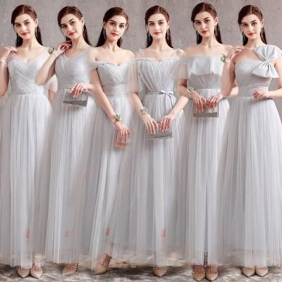 花嫁介添人ドレス秋の宴会イブニングドレス姉妹スカート
