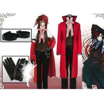 黒執事★ グレル・サトクリフ 赤ver風  コスチューム、コスプレ コスプレ衣装+ウィッグセット