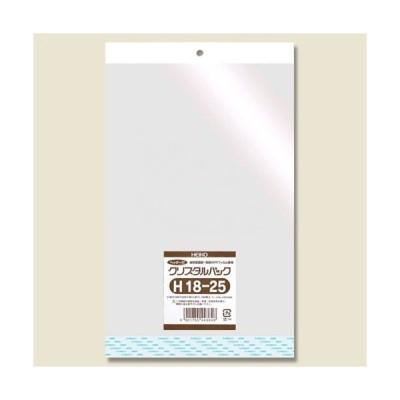 クリスタルパックH(ヘッダー付き)(H18-25#6747800 HEIKO)100枚入り メール便