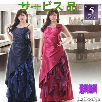【一部送料無料】M Lサイズが選べて嬉しいAラインのロングドレス 衣装 演奏会衣装 発表会 3000円以内 オリジナル