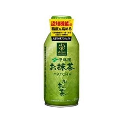 伊藤園/お~いお茶 お抹茶 370ml