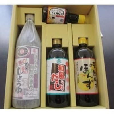 タケモ醤油 醤油セット