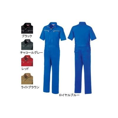 桑和 SOWA 9907 半袖続服 S〜LL 作業服 作業着 春夏用
