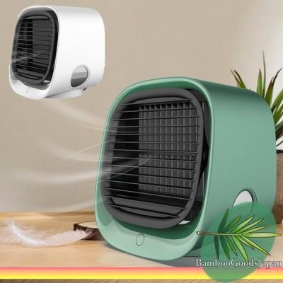 ポータブルデスクエアコン 冷風機 ミストファン グリーン ピンク USB電源式 ミストエアコン ミニクーラー 卓上エアコン 加湿器ファン 扇風機