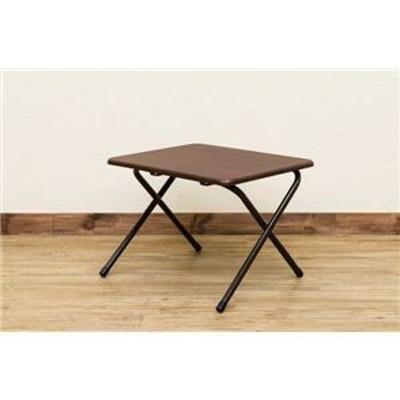ds-1651596 折りたたみミニテーブル/サイドテーブル 【ロータイプ】 ウォールナット(WAL) 幅48cm×高さ35.5cm スチール脚 木目調 【完成