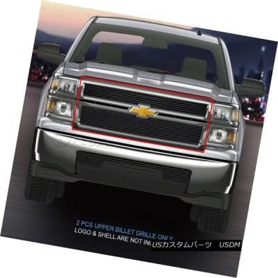 USグリル 2014-2015 Chevy Silverado 1500 Black Billet GrilleアッパーグリルインサートFedar 2