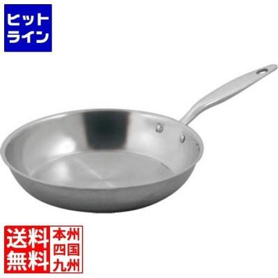 3PLY IH PRO フライパン(ノンコート)20cm ※IH対応(100V/200V)
