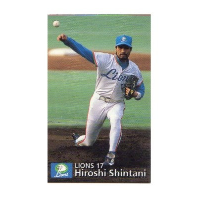 【送料無料】カルビー1997 プロ野球チップス レギュラーカード No.131 新谷博