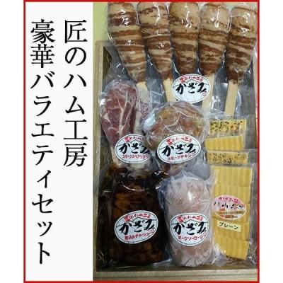 豪華バラエティ 焼豚/スモークスペアリブ/肉巻ご飯/ポークソーセージ/スモークチキン手羽むね/スモークチーズ4種