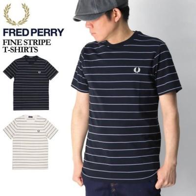 (フレッドペリー) FRED PERRY ファイン ストライプ Tシャツ カットソー ボーダーTシャツ メンズ レディース