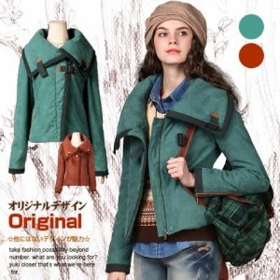 エスニックファッション オリジナルデザイン 大きい襟付き中綿ジャケット(ショートコート/暖かい/セーム革/着痩せ)