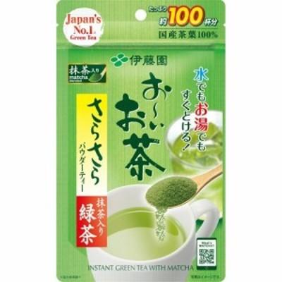 伊藤園 おーいお茶 さらさら抹茶入り緑茶 チャック付き袋タイプ(80g)[緑茶]
