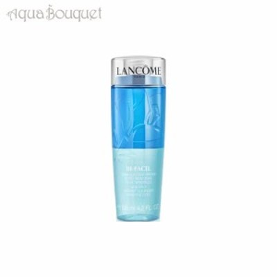 ランコム ビファシル 125ml LANCOME BI FACIL DEMAQUILLANT YEUX