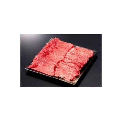 新庄市 ふるさと納税 【産地直送 山形牛】 最高5等級〜4等級 厳選部位 すき焼きセット 800g