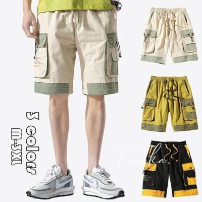 ショートパンツ メンズ カジュアル ゆったり ハーフパンツ  半ズボン 大きいサイズ シンプル 五分丈 短パン チノパン ボトムス スウェットパンツ 夏 凉しく 3色