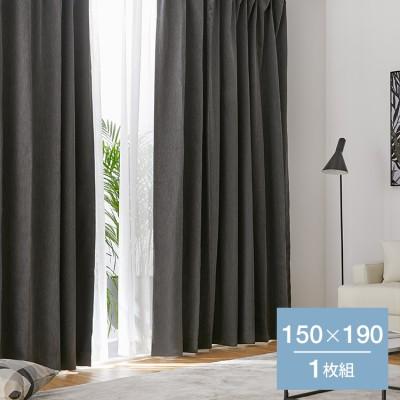 [ライトグレー:レースセット] 1~2枚組 遮光カーテン 洗濯可 高さ調節可 タッセル付き