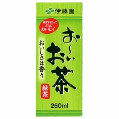 伊藤園 おーいお茶 緑茶 紙パック(250ml*24本入)[緑茶]