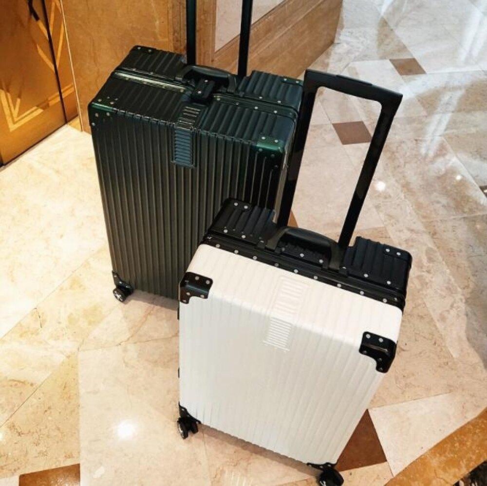 鋁框拉桿箱萬向輪男直角防刮旅行箱小清新韓版學生密碼箱行李箱女JDCY潮流站