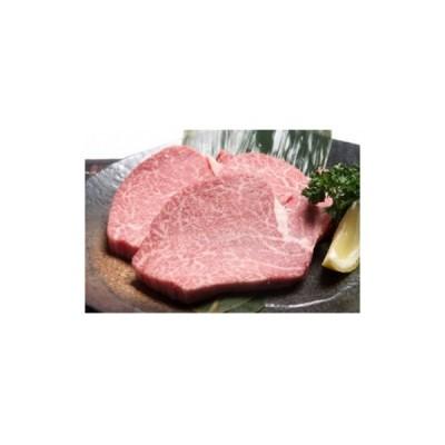 宗像市 ふるさと納税 A5ランク 博多和牛シャトーブリアンステーキ 150g×3枚_PA0215