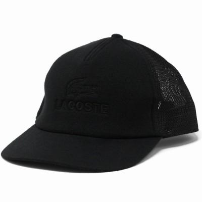 メッシュキャップ ラコステ メンズ キャップ レディース 帽子 ロゴ ワニのマーク スウェット 通販 おしゃれ スナップバック 春 夏 黒 ブラック