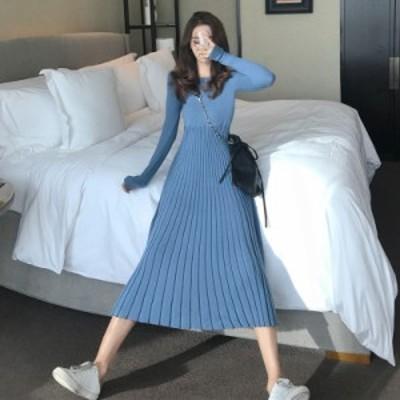 ニット ロング ワンピース 長袖 プリーツ 秋 冬 韓国 ファッション レディースファッション