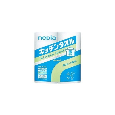 ノベルティ 記念品 ネピア 激吸収キッチンタオル2ロール  まとめ売り/卸売り