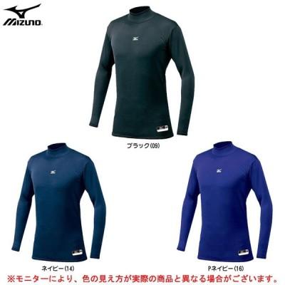 MIZUNO(ミズノ)Jr バイオギア ブレスサーモ アンダーシャツ(12JA6C53)BREATH THERMO BIOGEAR トレーニング ジュニア