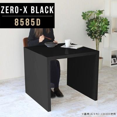 ラック 鏡面仕上げ 1段 本棚 ブラック ディスプレイラック 飾り棚 リビング モダン 卓上 テーブル