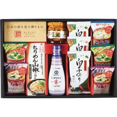 味香門和膳(みかどわぜん)アマノフーズ&キッコーマン和食詰合せ  MKD-25