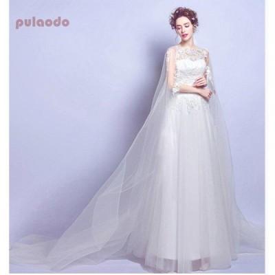 ロング丈ドレス パーディードレス ウエディングドレス aラインワンピ 大きいサイズ プリンセスドレス 二次会 花嫁 結婚式 成人式 謝恩会 発表会 卒業式 食事会