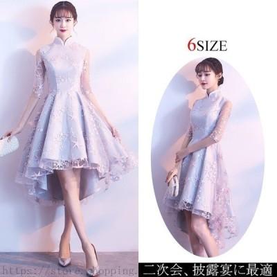パーティードレス パーティドレス 結婚式 ドレス 大きいサイズ 二次会 ドレス Aライン ウェディングドレス 成人式 ドレス 同窓会 忘年会 お呼ばれドレス 9087
