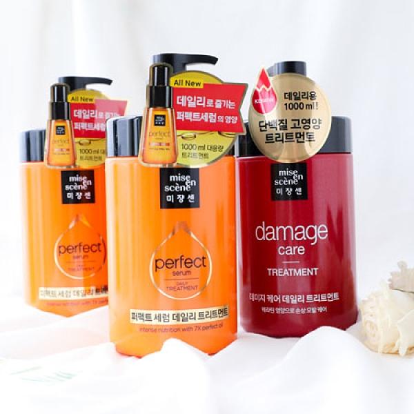 韓國 Mise En Scene 深層受損護理髮膜 1000ml 大容量 家庭號 護髮 護髮膜 損傷修護 玫瑰精華護髮霜