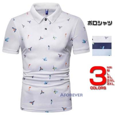 POLOシャツ 半袖 メンズ ポロシャツ 半袖ポロシャツ 鳥柄 ゴルフシャツ カジュアル ビジネス 30代 40代 お兄系
