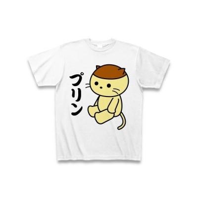 プリン猫 Tシャツ(ホワイト)