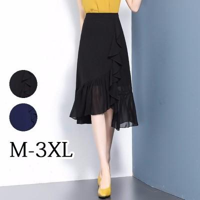 スカート マーメイドスカート セクシー タイトスカート エレガント ハイウエスト 大きいサイズ 着心地抜群で 美脚ラインも綺麗 ブラック