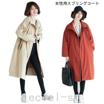 スプリングコート レディース ロングコート ゆったり 体型カバー ハイネック 防風 コート 女性用 トレンチコート アウター カジュアル
