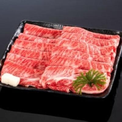 熊野牛 すき焼き・しゃぶしゃぶ肩ローススライス 600g【和歌山市】