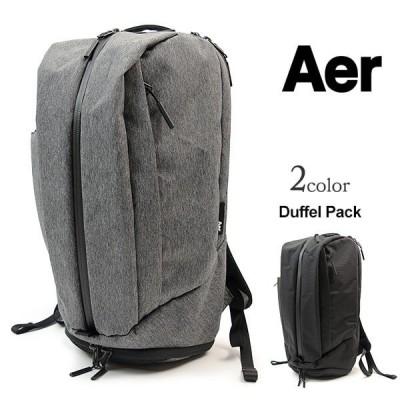 【AER30%OFFクーポン対象】AER(エアー) ダッフルパック 2 / バックパック / デイパック / リュック / メンズ